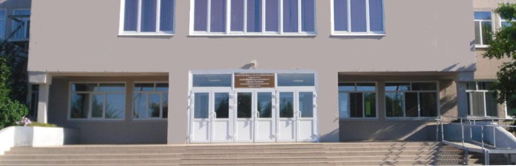 ГБОУ СОШ №1 им. И.М. Кузнецова с. Большая Черниговка